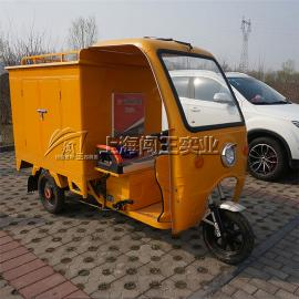 闯王柴油版三轮车上门洗车机一套大概多少钱