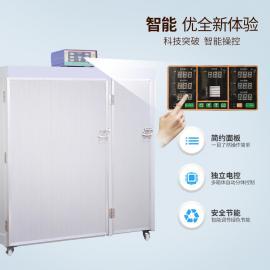 多功能换代电加热恒温安全免人工豆芽机盛隆厂家销售推荐