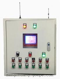 MC-WSK型智能环境监测及自动化控制系统