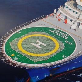 直升机防滑网、CCS船检着陆海上钻井平台船用甲板防滑防护网