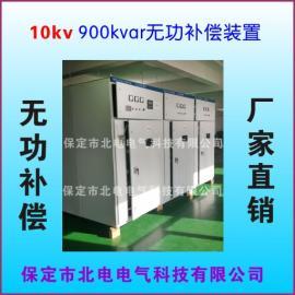 工频10KV高压补偿装置配置表