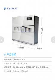 沁园QR-RU-05D厨房反渗透净水器RO机家用纯水机