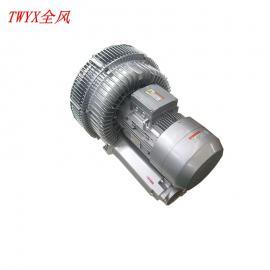 高压旋涡气泵 漩涡风机 旋涡高压气泵