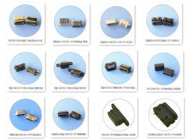 防水母座MICRO 防水TYPE C沉板插板 直立卧式 贴片贴板 有耳无耳
