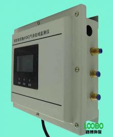 路博LB-PT挥发有机物VOC气体在线监测仪