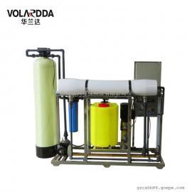 非标定制1T/HRO反渗透纯净水设备 工业水处理设备一站式服务商