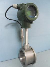 DN20蒸汽流量��r格/DN20���a蒸汽流量表