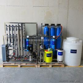 厂家直供工业用高纯水设备 化工电子行业去离子高纯水装置