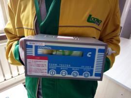 便携式阿尼林气体查看仪XP-308B定电动势电离式检测原理