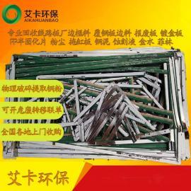 HW49(900-045-49)废弃印刷线路板 收集 处理 处置 回收利用
