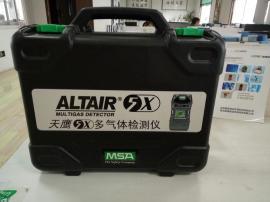 多种气体检测仪美国梅思安天鹰5X可同时检测六种气体