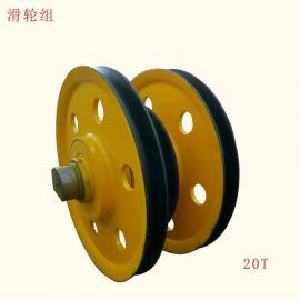 优质起重机滑轮组导向轮 导绳轮 滑轮片 20吨夹轮带轴承滑轮组