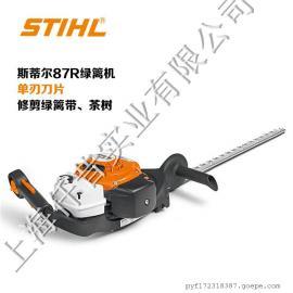 德国斯蒂尔STIHL HS87R单刀绿篱机 茶树修剪机 粗枝修剪机