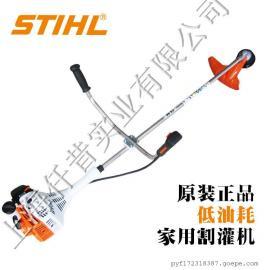 德国STIHL斯蒂尔FS55割灌机 割草机 打草机 园林绿化专用割草机