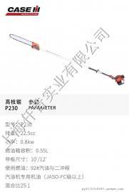 美国凯时P230高枝油锯 高空修枝锯 汽油高空锯