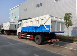 挂桶式自卸垃圾车批发价格