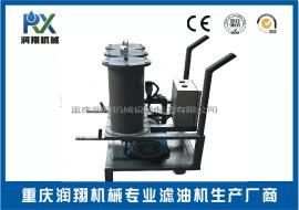 精密滤油机小车(带压力控制器)