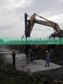 岩都专用硬岩石钻孔设备 挖改液压凿岩机 挖改液压钻机图片