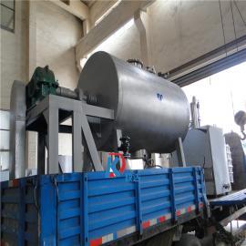 耙式干燥机-真空干燥设备生产