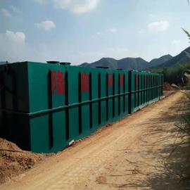地埋式一体化污水处理北京赛车 地埋式一体化污水处理北京赛车生产厂家