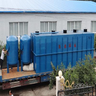 地埋式一体化污水处理设备 地埋式一体化污水处理设备生产厂家