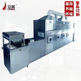 荞麦微波烘焙熟化设备厂家定制