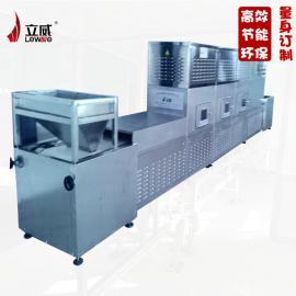五谷杂粮烘焙设备#杂粮粉生产线