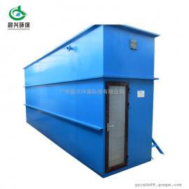 乡镇医院放射科污水处理装置 晨兴专业制造废水处理设备