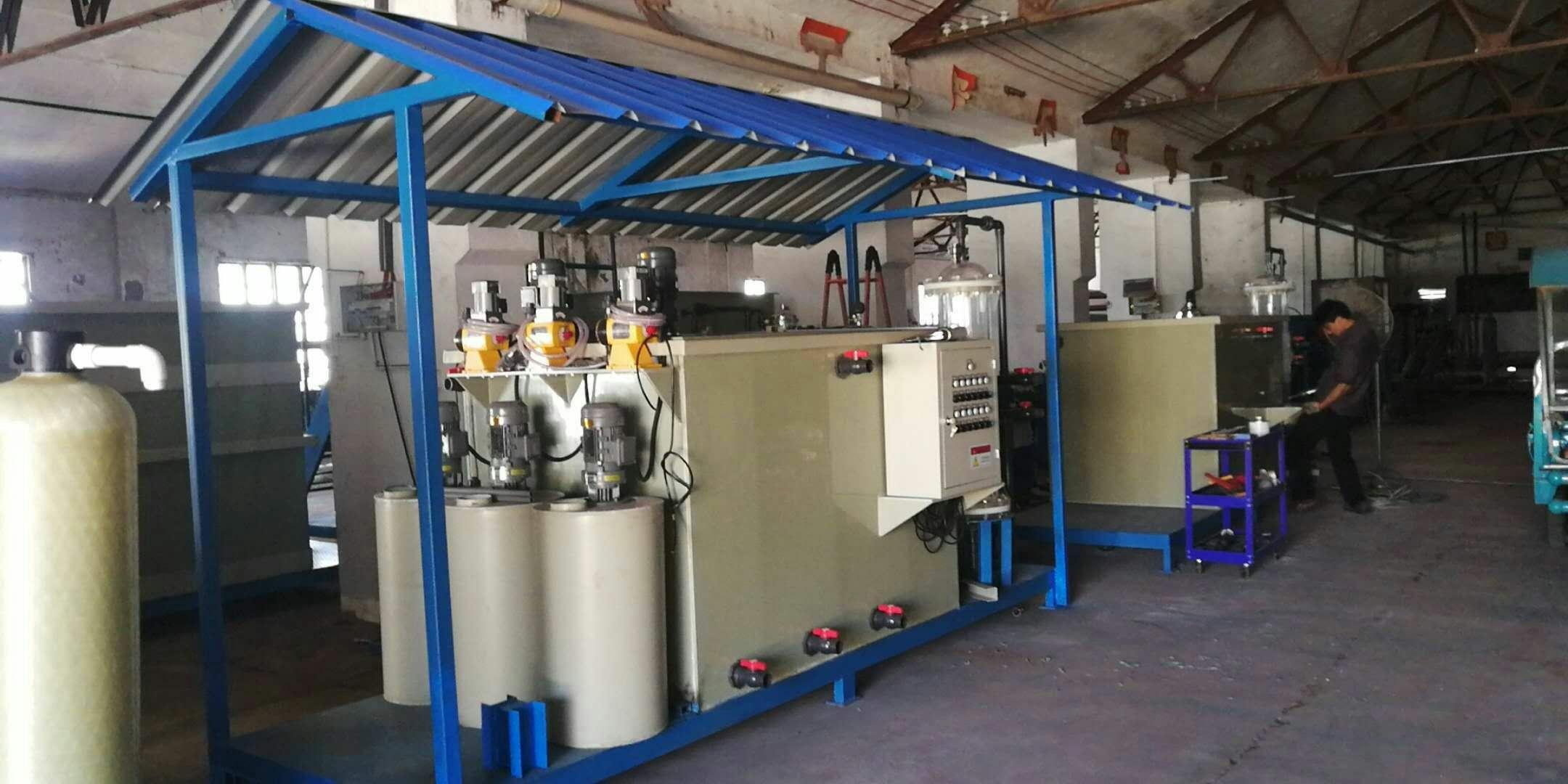 小型研磨污水处理设备|小型研磨废水处理设备