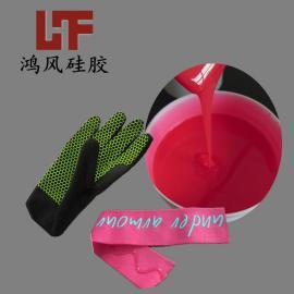 立体感强丝印硅胶液体好调色透明硅胶