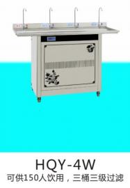 直饮水机 直饮水设备 不锈钢饮水机 节能饮水机