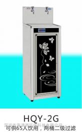 节能饮水机 不锈钢饮水机 不锈钢净水机 办公室直饮水机