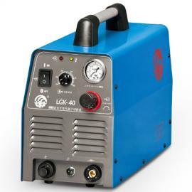 烽火LGK-40,LGK-60空气等离子切割机