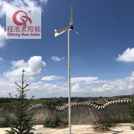 程浩新能源7kw风光互补发电系统 2000w风力发电机