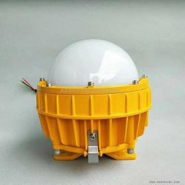 海洋王BPC8766-L50W LED防爆平台灯 海洋王50WLED防爆平台灯