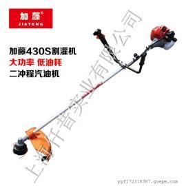 加藤背负式 两冲程 汽油 割灌机 割草机 打草机