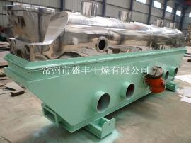 连续式振动流化床干燥机