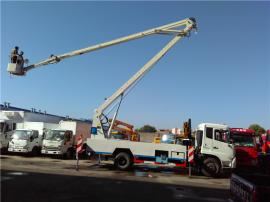 21米直臂高空作业车销售_18米20米路灯安装车