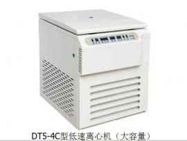 DT5-4C型低速离心机(大容量)