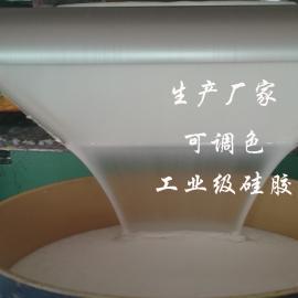 耐高温半透明模具硅胶耐高温350度耐酸碱模具硅胶