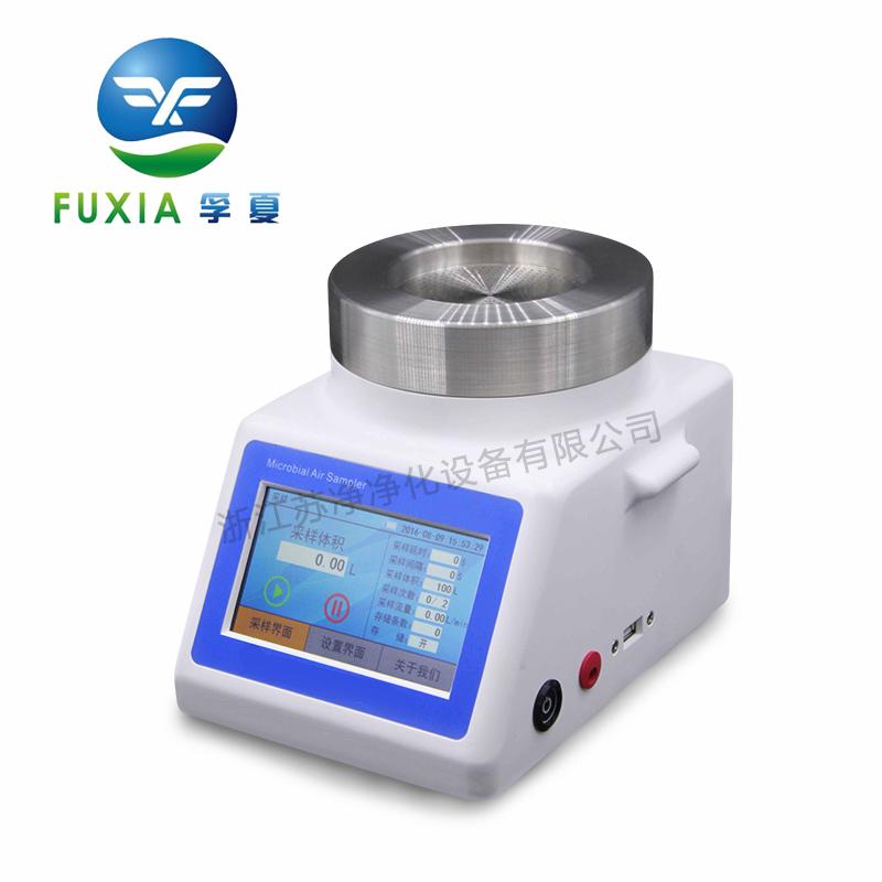 FKC-2型浮游细菌采样器