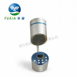 浮游菌采样器直销FKC-1