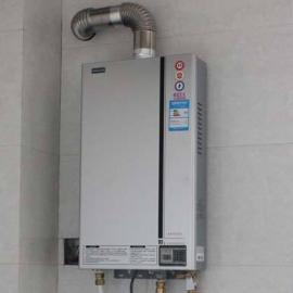 万家乐热水器安装清洗