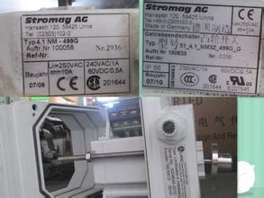 价优正品 STROMAG 电源模块 EGV 500-1\220VAC
