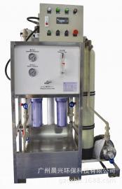 厂家直销小型船用海水淡化设备 全自动海水淡化装置 品质保证