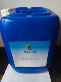 玻璃棉固化炉高温链条油ROCO DE R260