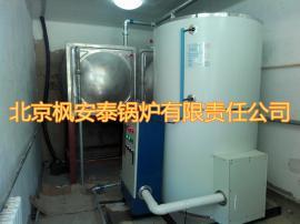 电开水锅炉批发 容积式电开水锅炉