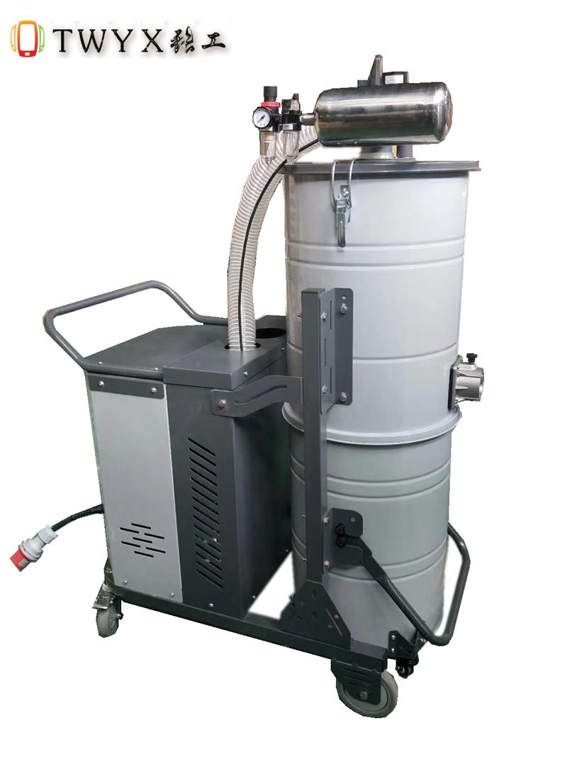 强力清洁地面大量粉尘工业吸尘器