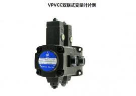 液压油泵,NORTHMAN北部精机双联变量叶片泵VPVCC-F4040-A3A3-02