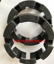 RINGFEDER弹性体圈TNM 112/128/148/82/97-10黑色Nor-Mex胶垫Pb72
